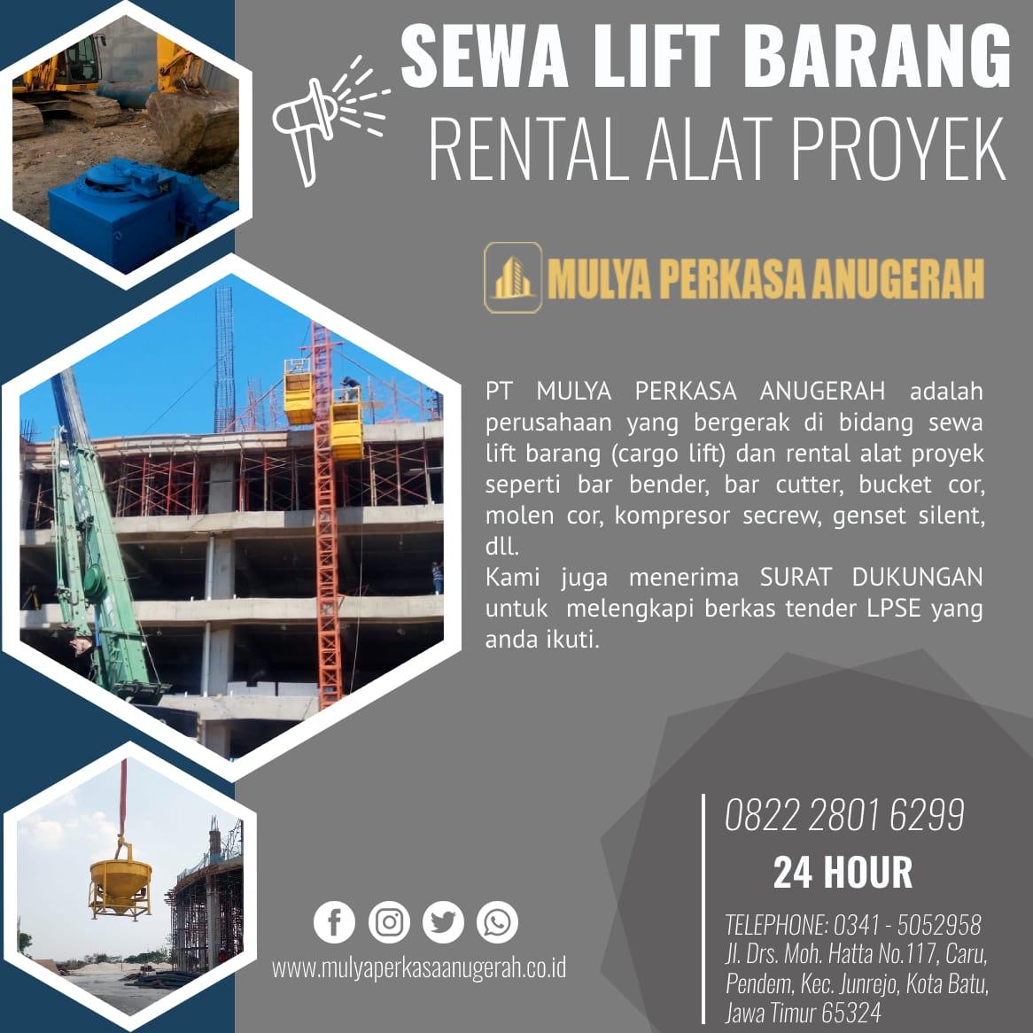 sewa-lift-barang-lift-proyek-lift-cargo-082228016299